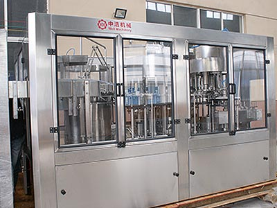 Plastic-Bottle-Filling-Machine